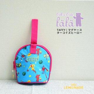【fafa フェフェ】TAFFY | マグケース - ターコイズヒーロー(5365-0002)