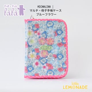 【fafa フェフェ】 MICHALINA | マルチ・母子手帳ケース(L) - ブルーフラワー(5257-0006-g1)