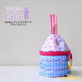 【fafa フェフェ】VILMA | テントマグポーチ - ブルーラビット(5367-000)