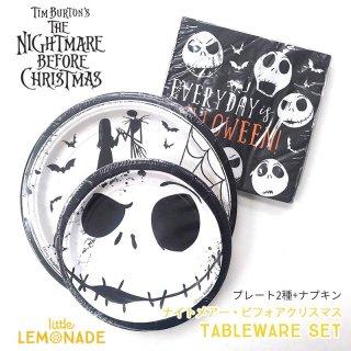 ナイトメアー・ビフォアクリスマス Tableware set/ペーパープレート2種+ペーパーナプキンのセット ハロウィン Halloween ■SALE 25%OFF