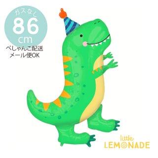 【ガスなし】ディノマイト 緑の恐竜 ぺしゃんこ お届けダイナソー ティラノザウルス 誕生日 バルーン 風船