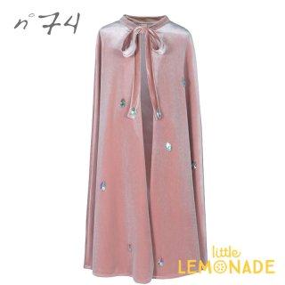 【Numero74 ヌメロ74】 子供用ケープ ベルベットケープ ダスティピンク ハロウィン liea cape velvet dusty pink