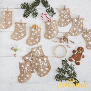 アドベントカレンダー 麻素材の靴下 Hessian Stockings  【Ginger Ray】クリスマス (LS-509)