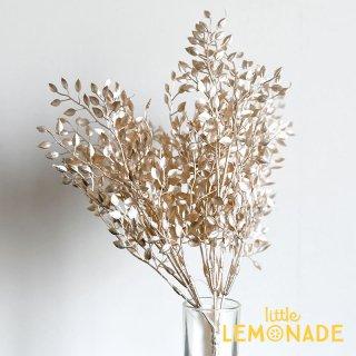 フェイクグリーン【ミニリーフブッシュ】アーティフィシャルフラワー 造花 人工観葉植物 fgr (19506GL)