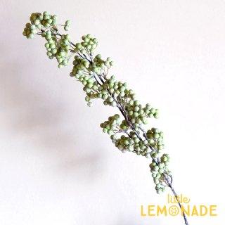 フェイクグリーン【フロスティベリー グリーン】アーティフィシャルフラワー 造花  人工観葉植物 fgr (17505G)