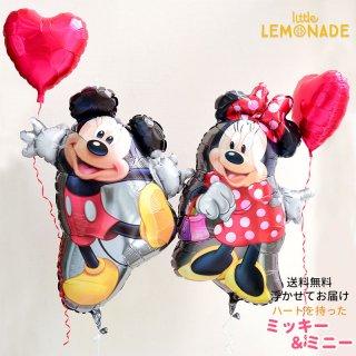 【送料無料】浮かせてお届け ミッキー&ミニー ハートバルーンブーケ Balloon ディズニー バルーン ウェディング 祝電 誕生日  結婚式