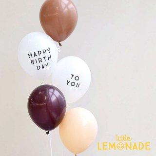 【風船】パーティーバルーン 5枚パック HAPPY BIRTHDAY TO YOU + チョコレートミックス