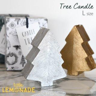 フィブルツリー  キャンドル ラージ ゴールド/シルバー 大サイズ 12.5cm TREE CANDLE インテリア クリスマス (106493GL/SL)