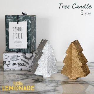 フィブルツリー  キャンドル スモール ゴールド/シルバー 小サイズ 10cm TREE CANDLE  インテリア クリスマス  (106494GL/SL)