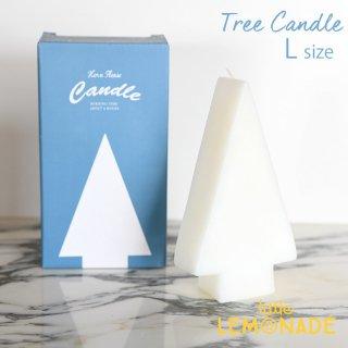 ホワイト ブロックツリー キャンドル ラージ 大サイズ 15cm 白 シンプル TREE CANDLE 【インテリア オブジェ もみの木クリスマス 】(106879)