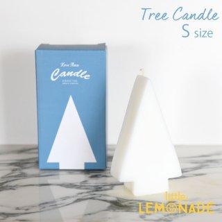 ホワイト ブロックツリー キャンドル スモール 小サイズ 12.5cm 白 シンプル TREE CANDLE 【インテリア オブジェ もみの木クリスマス 】(106880)