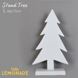 ホワイト ブリキツリー オブジェ ラージ 大サイズ 15センチ 白 シンプル TREE 【インテリア オブジェ もみの木クリスマス 】(423365WH)