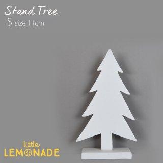 ホワイト ブリキツリー オブジェ スモール 小サイズ 11センチ 白 シンプル TREE 【インテリア オブジェ もみの木クリスマス 】(423365WH)