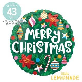 クリスマス風船 クリスマスパイン アンド オーナメント【ぺしゃんこでお届け】クリスマス 丸型フィルムバルーン 18インチ(40104)