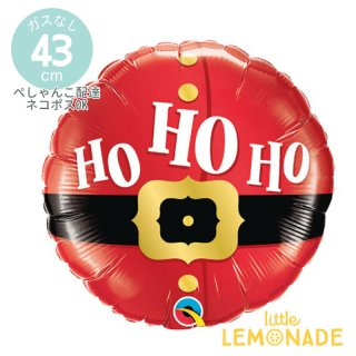 クリスマス風船 HO HO HO 【ぺしゃんこでお届け】クリスマス 丸型フィルムバルーン 18インチ(52102)