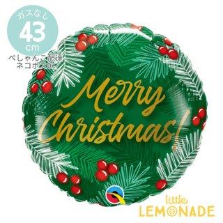クリスマス風船 メリークリスマス グリーン 【ぺしゃんこでお届け】クリスマス 丸型フィルムバルーン 18インチ(89853)
