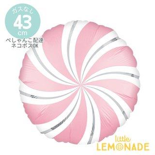 クリスマス風船 サテン キャンディースワール ピンク【ぺしゃんこでお届け】クリスマス 丸型フィルムバルーン 18インチ(40278)