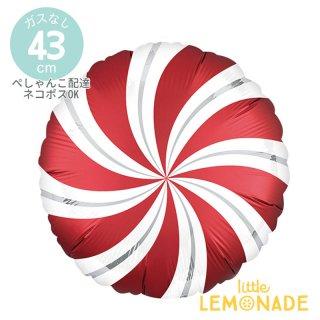 クリスマス風船 サテン キャンディースワール レッド【ぺしゃんこでお届け】クリスマス 丸型フィルムバルーン 18インチ(40277)