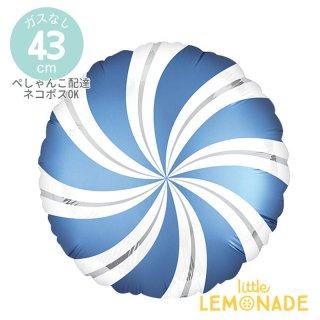 クリスマス風船 サテン キャンディースワール ブルー【ぺしゃんこでお届け】クリスマス 丸型フィルムバルーン 18インチ(40279)