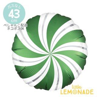 クリスマス風船 サテン キャンディースワール グリーン 【ぺしゃんこでお届け】クリスマス 丸型フィルムバルーン 18インチ(40276)