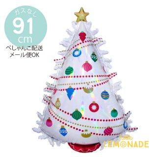 クリスマス風船 大きな イリディセント クリスマスツリー 【ぺしゃんこでお届け】 クリスマス ホワイトツリー ディスプレイ 装飾 メリークリスマス 風船(40092)