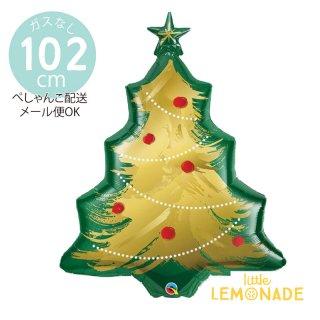 クリスマス風船 ブラッシュゴールドクリスマツリー【ぺしゃんこでお届け】 クリスマスツリー xmas ディスプレイ 装飾 メリークリスマス 風船(89968)