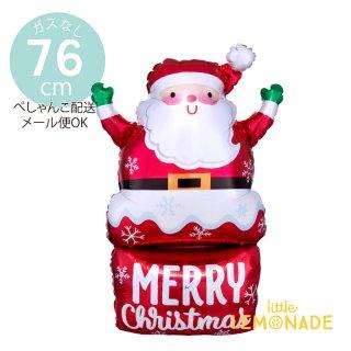 クリスマス風船 チムニーサンタ 【ぺしゃんこでお届け】 クリスマス サンタクロース アルミバルーン ディスプレイ 装飾 メリークリスマス 風船(38302)