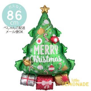 クリスマス風船 サテン地 クリスマスツリー MERRY CHRISTMAS【ぺしゃんこでお届け】バルーン balloon xmas 装飾  風船 (38298)