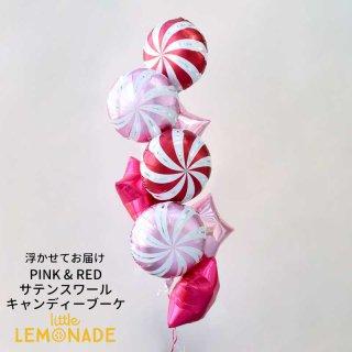 【送料無料】キャンディースワール&スター レッド・ピンクミックス バルーンブーケ【浮かせてお届け】クリスマスバルーンギフト キャンディーの風船