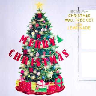 【メール便送料無料】ウォールツリー & MERRY CHRISTMAS ガーランドセット クリスマスツリー タペストリー  cps (210279+670228)