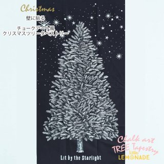 【メール便可】チョークアート風 クリスマスタペストリー 布【ウッド柄パネルオックス】X'mas クリスマスツリー Christmas 黒板風(673521)