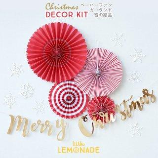 【メール便送料無料】クリスマス デコレーションセット レッドペーパーファン & MERRY CHRISTMAS ガーランド 雪の結晶 装飾セット cps (PLCP03+MS-204+LS-526)