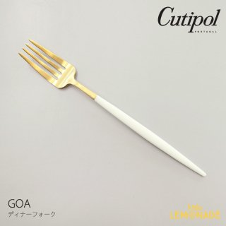 【Cutipol】クチポール GOA ホワイト/ゴールド ディナーフォーク カトラリー 白 金 テーブルフォーク (39724501)