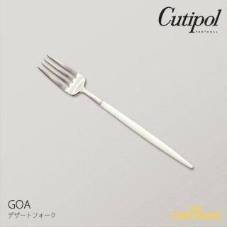 【Cutipol】クチポール GOA ホワイト/シルバー デザートフォーク カトラリー 白 銀 フォーク (39724404)