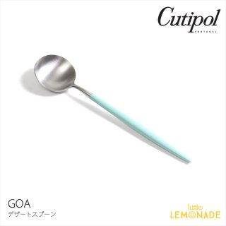 【Cutipol】クチポール GOA ターコイズ/シルバー デザートスプーン カトラリー ブルー 青 銀 スプーン  (39724676)