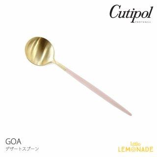 【Cutipol】クチポール GOA ピンク/ゴールド デザートスプーン カトラリー PINK GOLD スプーン  (39724244)