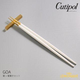 【Cutipol】クチポール GOA ホワイト/ゴールド 箸+箸置きセット カトラリー 白 金 和食器 お箸  (39724533)