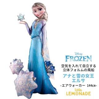 【自立型 特大フィルム風船】 エアウォーカー アナと雪の女王 エルサ フローズン FROZEN 【メール便可】