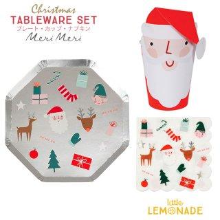 【送料無料】クリスマス テーブルウェア 3点セット メリメリ プレート・カップ・ナプキン 【クリスマスアイコン】cps (196602/45-2964/196620)