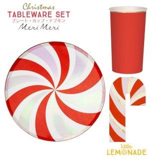 【送料無料】クリスマス テーブルウェア 3点セット メリメリ プレート・カップ・ナプキン 【キャンディースワール】ペパーミント cps (196485/181297/196287)