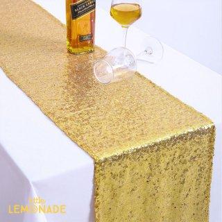 スパンコール テーブルランナー 【ゴールド】 テーブセンター  テーブルコーディネート