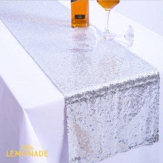 スパンコール テーブルランナー 【シルバー】 テーブセンター  テーブルコーディネート