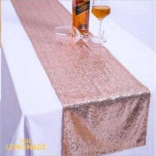 スパンコール テーブルランナー 【ローズゴールド】 テーブセンター  テーブルコーディネート ピンクゴールド