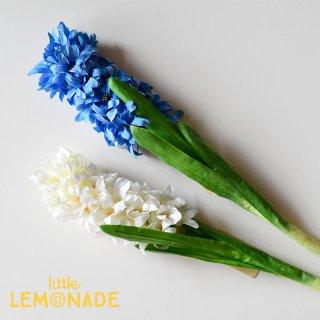 【ヒアシンス】 ブルー・ホワイト アーティフィシャルフラワー 造花 人工観葉植物 fgr bobcraft (15003B/W)