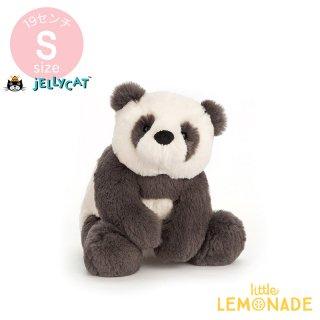 【Jellycat】 Sサイズ Harry Panda Cub パンダ ベア くま ぬいぐるみ   (HA3PCB)