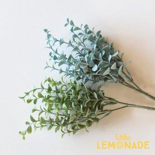 【ベビーユーカリ】 ブルー・グリーン フェイクグリーン 造花 人工観葉植物 fgr bobcraft (17006B/G)
