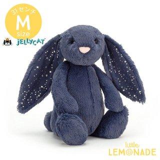 【Jellycat】 Bashful Stardust Bunny Mサイズ バニー 星柄xネイビー スター うさぎ ぬいぐるみ ジェリーキャット (BAS3SD)