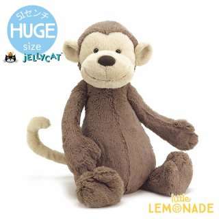 【Jellycat】 Bashful Monkey HUGEサイズ モンキー ぬいぐるみ ジェリーキャット (BAH2M)