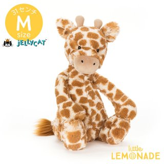 【Jellycat】Mサイズ Bashful Giraffe Medium きりん  グラフ (BAS3GN)