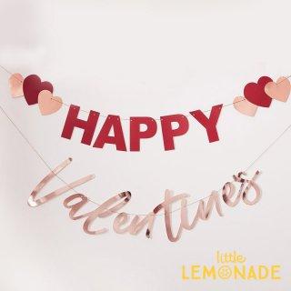 【Ginger Ray】 HAPPY VALENTINE'S ハートのバレンタインガーランド スクリプト バナー バレンタイン (HG-309)